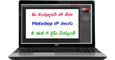 Install Telugu Fonts in Photoshop CC & CS 6 Download Telugu Fonts mahi