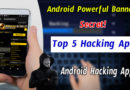 hacking apps, top hacking apps, android hacking apps
