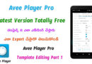 Download Avee Player Pro 1.2.83 Latest Verion