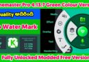 How to Download Kinemaster Pro Green Full Version