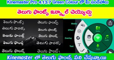 How to Telugu Fonts Kinemaster Pro Download