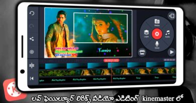 make boys love failure lyrics video in telugu